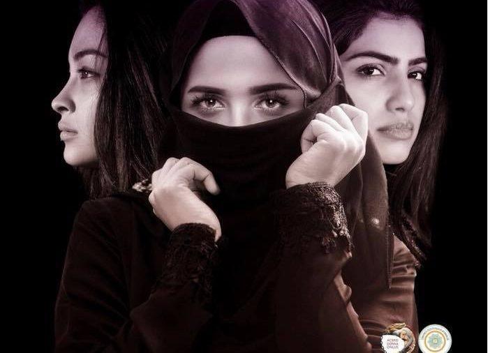 """""""Jihadismo al Femminile in Occidente # Italia"""", premiato il nostro Vicepresidente."""