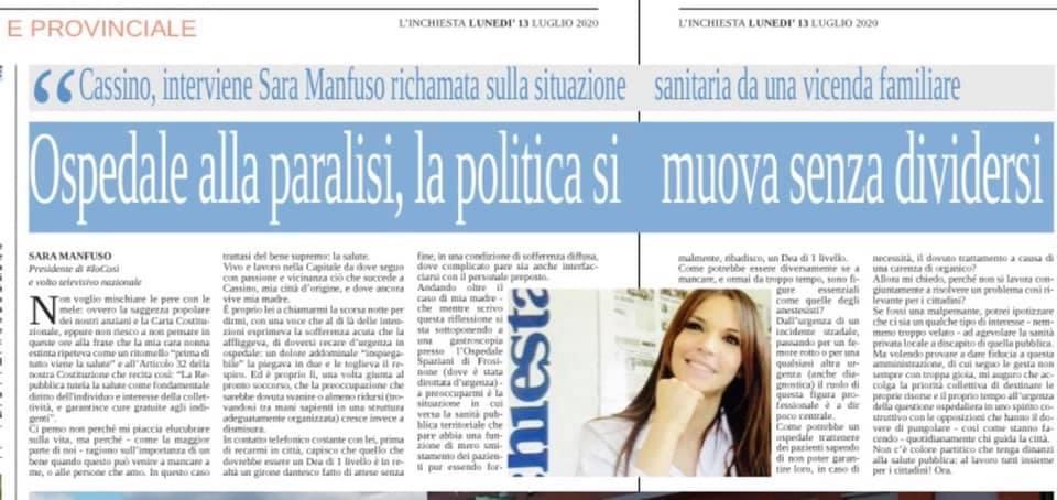 """La Presidente Sara Manfuso su L'Inchiesta: """"Ospedale alla paralisi, la politica si muova senza dividersi"""""""